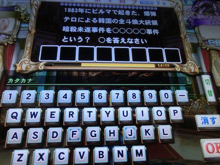 3CIMG0712.jpg