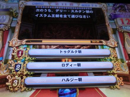 3CIMG0716.jpg