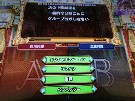 3CIMG0719.jpg