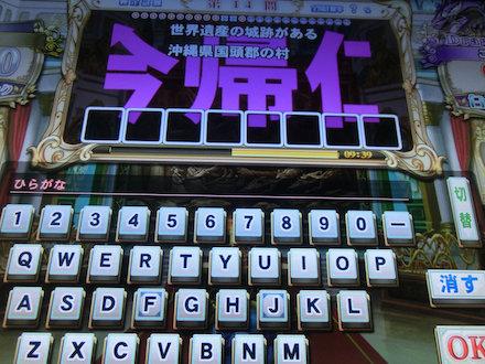 3CIMG0801.jpg