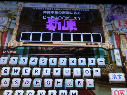 3CIMG0804.jpg