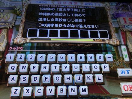 3CIMG0807.jpg