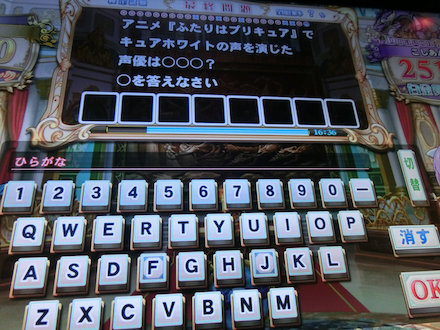 3CIMG1069.jpg