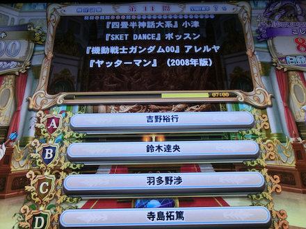 3CIMG1080.jpg