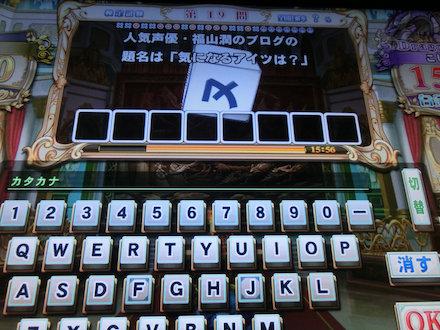 3CIMG1087.jpg