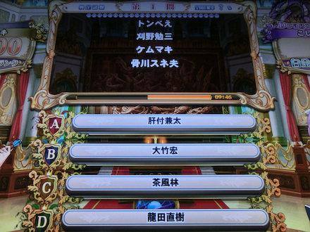 3CIMG1094.jpg