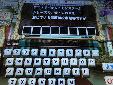 3CIMG1103.jpg