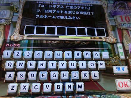 3CIMG1110.jpg