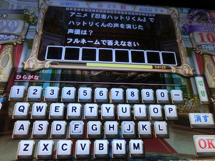 3CIMG1146.jpg