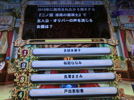 3CIMG1153.jpg