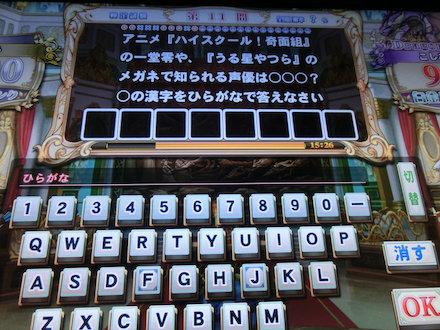 3CIMG1158.jpg