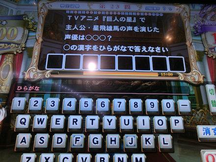 3CIMG1196.jpg