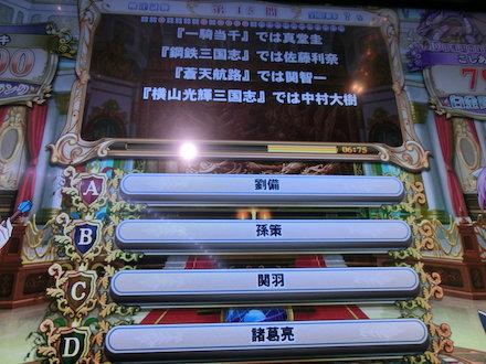 3CIMG1212.jpg