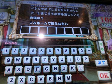 3CIMG1219.jpg