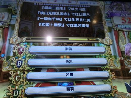 3CIMG1273.jpg