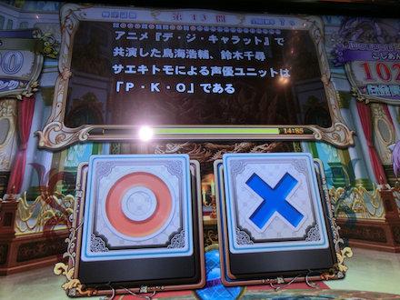 3CIMG1280.jpg
