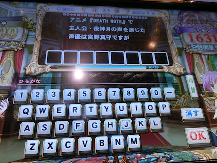 3CIMG1288.jpg