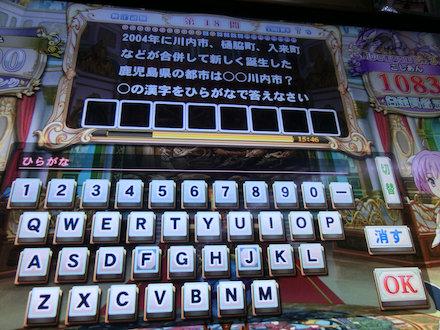 3CIMG1371.jpg
