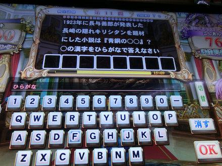 3CIMG1469.jpg
