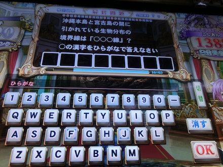 3CIMG1480.jpg