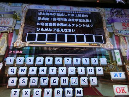 3CIMG1502.jpg