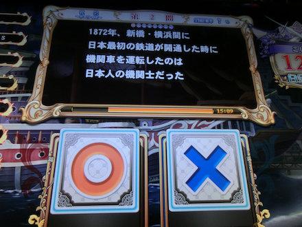 3CIMG2296.jpg