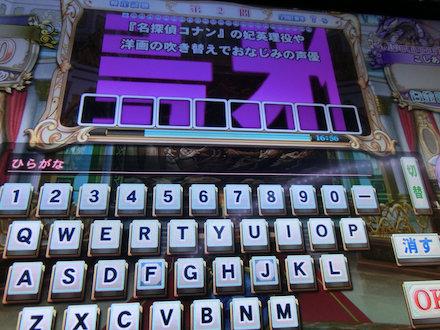 3CIMG3535.jpg