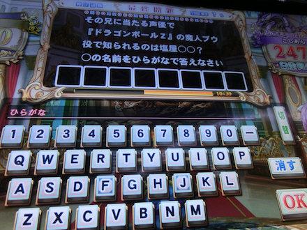 3CIMG3570.jpg