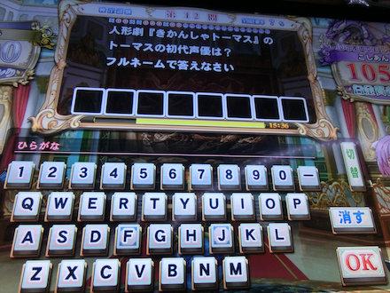 3CIMG3580.jpg