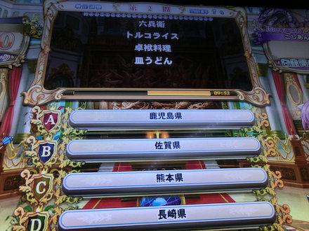 3CIMG3594.jpg