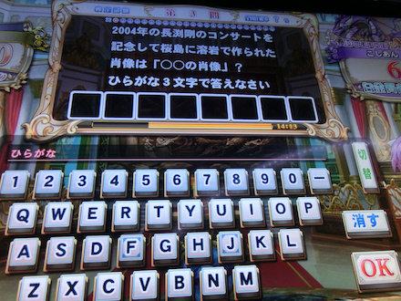 3CIMG3595.jpg