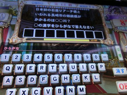 3CIMG3605.jpg