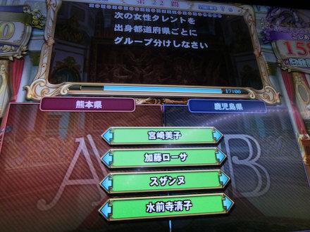 3CIMG3612.jpg