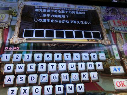 3CIMG3614.jpg
