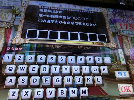 3CIMG3625.jpg