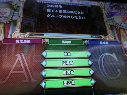 3CIMG3633.jpg