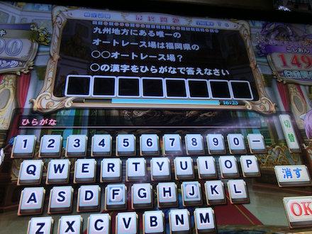 3CIMG3649.jpg
