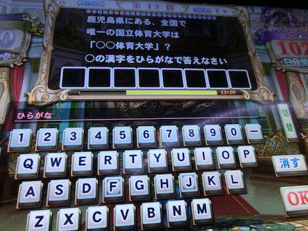 3CIMG3665.jpg