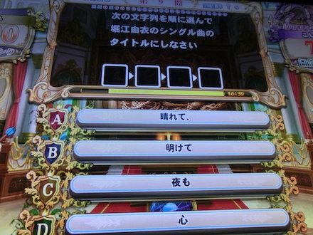 3CIMG3858.jpg
