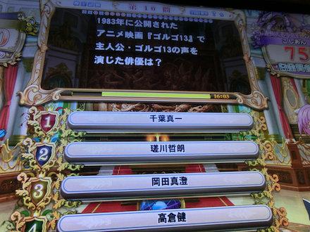 3CIMG3859.jpg