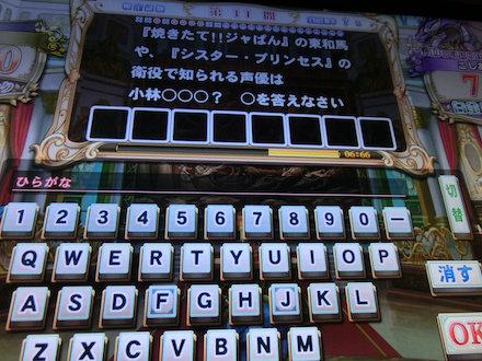 3CIMG3860.jpg