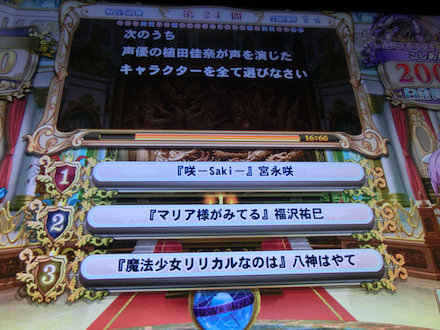 3CIMG3880.jpg
