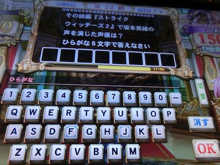 3CIMG3946.jpg