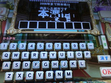 3CIMG3997.jpg