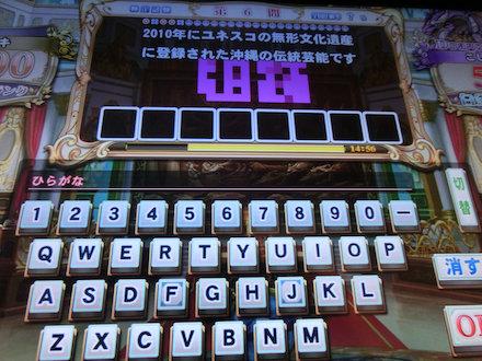 3CIMG4001.jpg