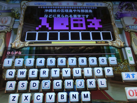 3CIMG4048.jpg