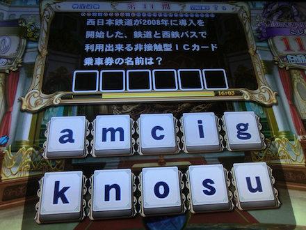 3CIMG4050.jpg