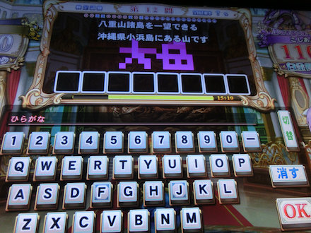 3CIMG4051.jpg