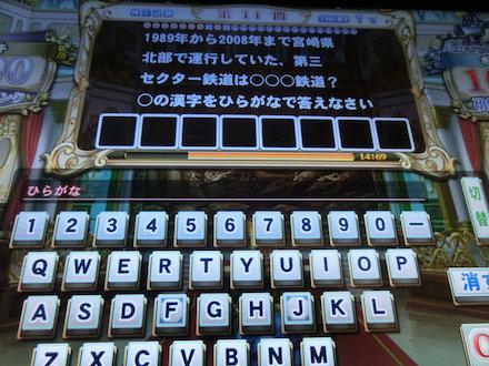3CIMG4063.jpg
