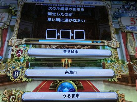 3CIMG4073.jpg